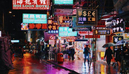 【おすすめ】香港のインフルエンサー17選【2021年版】